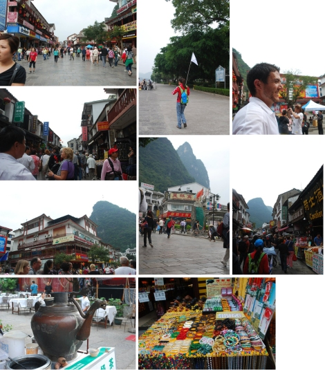 Yangshao Tourist Walk